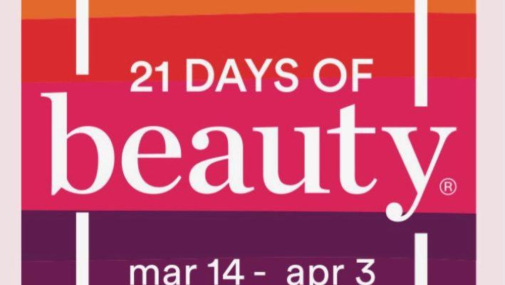 Ulta 21 Days of Beauty #AmySaves