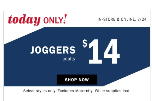 Old Navy Joggers Sale