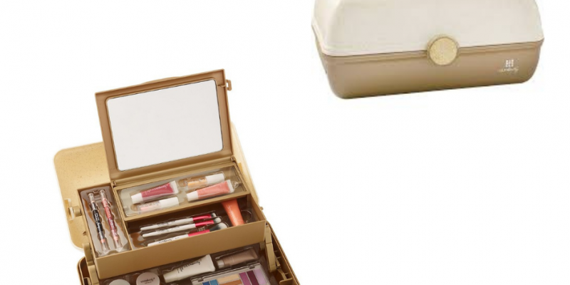 Ulta Beauty Box: Caboodles Edition $23.99 ($171 Value) + You Get A Free Gift!